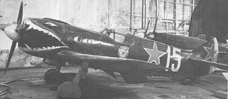 Советский истребитель ЛА-5.