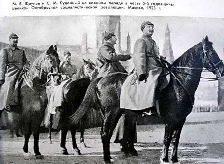 М.В. Фрунзе и С.М. Будденый на военном параде в честь 5 годовщины революции.