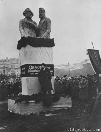 Ленин произносит речь на открытии временного памятника К. Марксу и Ф. Энгельсу на площади Революции