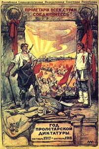 Один из первых плакатов Пролетарии всех стран соединяйтесь