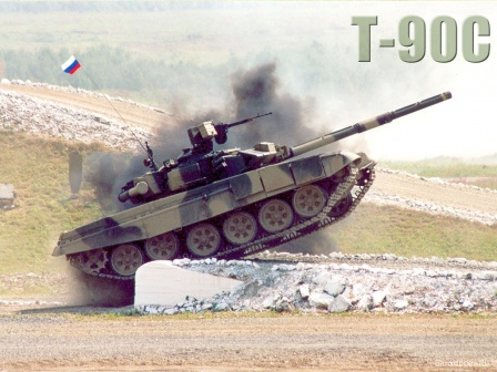 Обои с танком т-90 на рабочий стол.