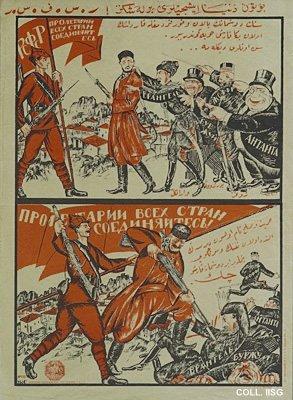 Пролетарии всех стран соединяйтесь.