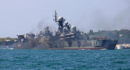 Еще фото -  Ракетный корабль на воздушной подушке (РКВП) Бора.