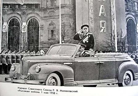 Маршал Советского Союза Р.Я. Малиновский объезжает войска. 1 мая 1958 г.