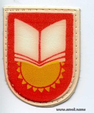 Фото с savok.name, вещи из СССР