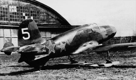 Советский реактивный самолет БИ-1, машина №5