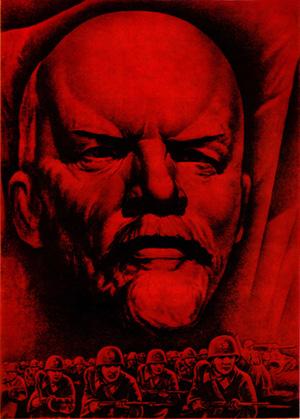 Плакат: Ленинское знамя
