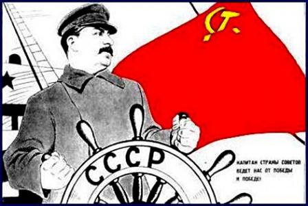Капитан Страны Советов ведет нас от победы к победе!