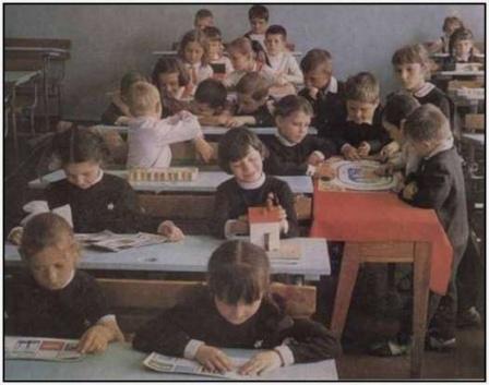 Урок в начальной школе, СССР.