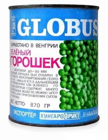 Globus - венгерский зеленый горошек.
