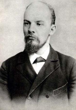 В.И.Ленин  Санкт-Петербург  февраль 1897 г.