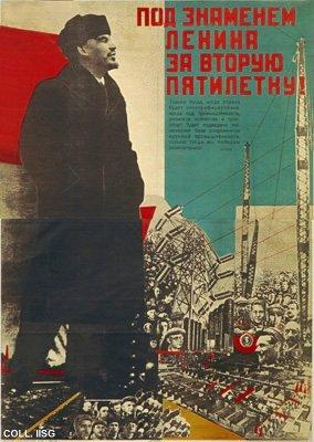 Под знаменем Ленина, за вторую пятилетку.