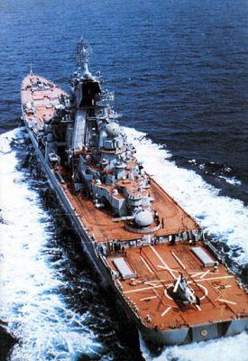 Советские военные корабли, фото.