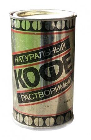 Натуральный растворимый кофе, из СССР.