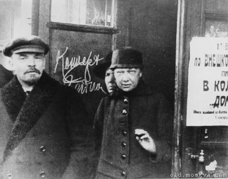 Неформальные фотографии Ленина.