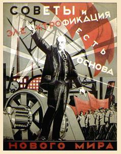 Советы и электрификация есть основа нового мира.