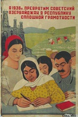 Превратим советский Айзербайджан в республику сплошной грамотности.