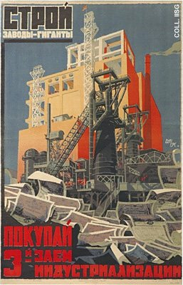 Строй заводы гиганты. Покупай 3-й заем индустриализации.