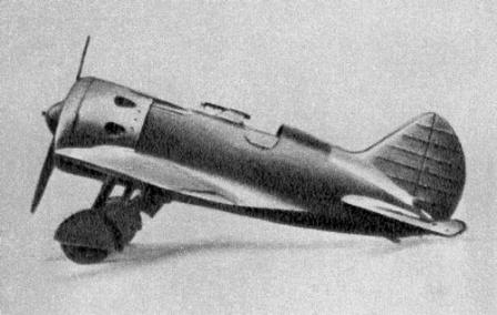 Советский истребитель И - 16.