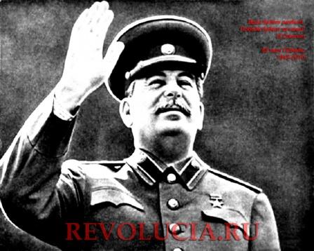 Скачать обои для рабочего стола. Сталин