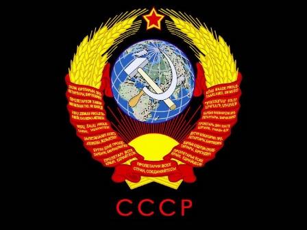 Коллаж2 - Герб СССР