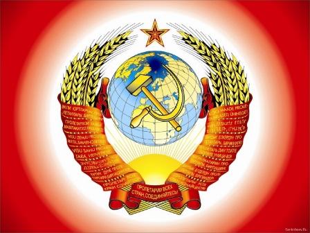 Герб СССР обои на рабочий стол. Красивый коллаж из гербов республик.