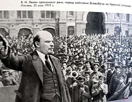 В.И. Ленин произносит речь перед войсками Всеобуча на красной площади
