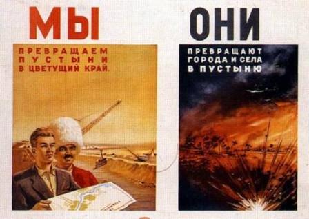 Плакат СССР -  Мы превращаем пустыни к цветущий край.