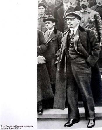 В.И. Ленин на красной площади. Москва 1 мая 1919 г.