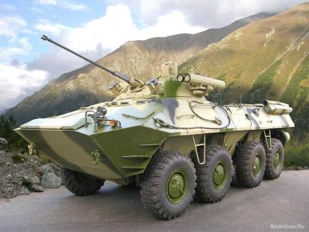 БТР-90 на горной дороге.