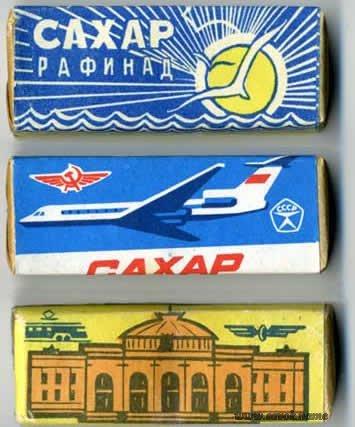 Сахар в СССР, фото упаковок.