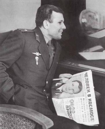 Первый человек в космосе. Фото.