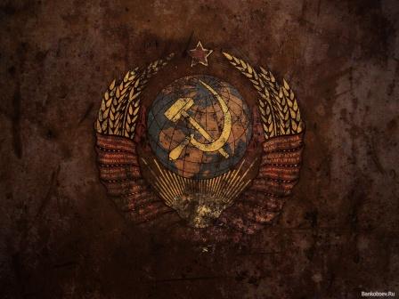 """Обои. Герб СССР, старый, """"поржавевший""""."""