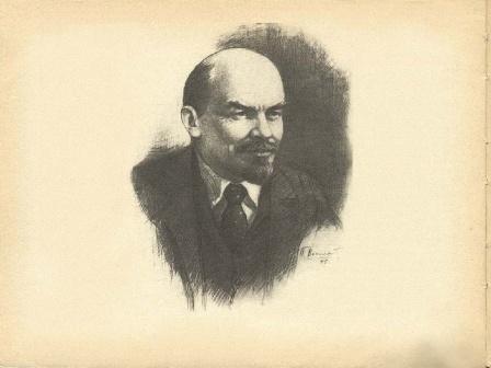 Портрет Ленина.