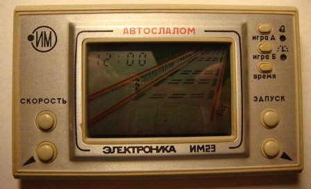 Электроника, автослалом.