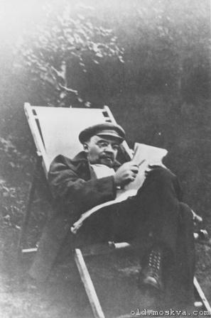 Ленин на отдыхе в Горках. Август-сентябрь 1922 г.