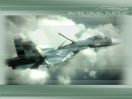 Су-33 обои на рабочий стол.