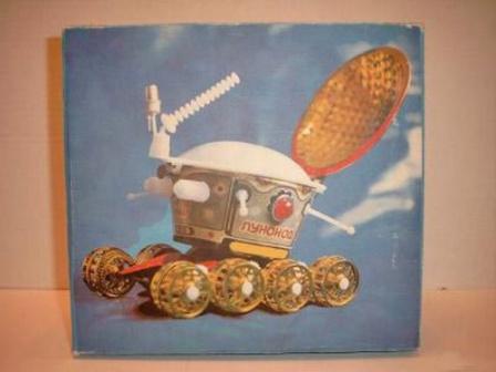 Упаковка от игрушки Луноход, фото из прошлого.