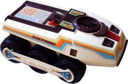 Советская игрушка Электроника, Луноход, еще одно фото.
