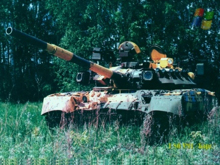 Танк Т-80У-М1 Барс, обои на рабочий стол.