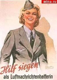 Плакат Hilf siegen als Luftnachrichtenhelferin