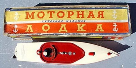 Моторная лодка, заводная игрушка, made in USSR!