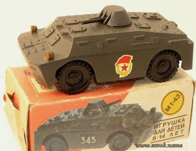 Игрушечная бронетехника СССР, фото.