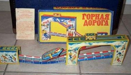 Горная дорога, игрушка из СССР.