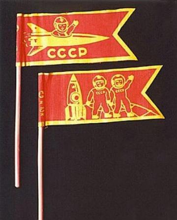 Игрушечные флажки СССР