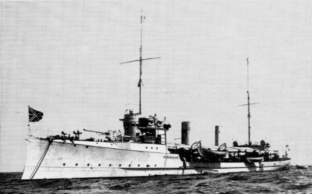 Эскадренный миноносец  Войсковой затем Фридрих Энгельс  а с 25 марта 1923 года - Маркин