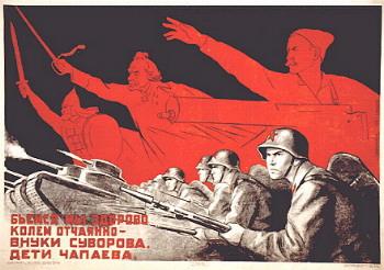 Бьемся мы здорово, колем отчаянно - внуки Суворова, дети Чапаева.