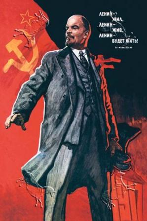 Ленин жил. Ленин жив. Ленин будет жить.