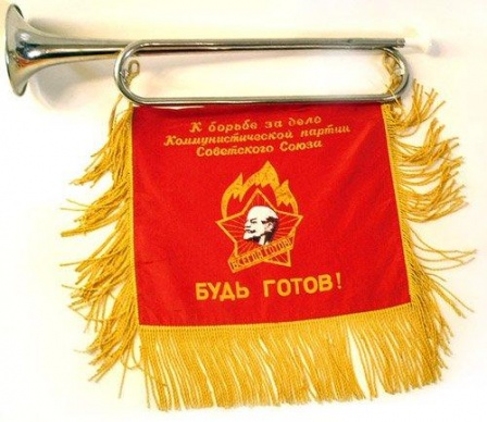 Горн, будь готов к больбе за дело Коммунистической Партии Советского Союза.