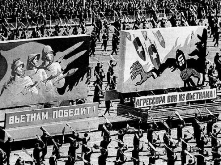 Вьетнам победит! Демонстрация фото.